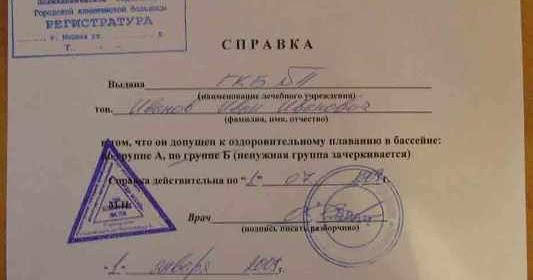 Больничный лист в Москве Бибирево официально отзывы