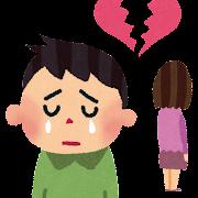 失恋のイラスト「ふられた男性」