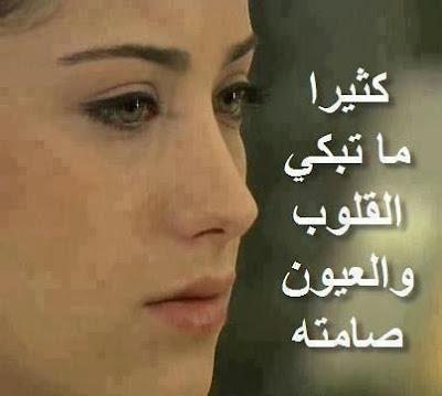 صور بنات حزينة خلفيات حزينة