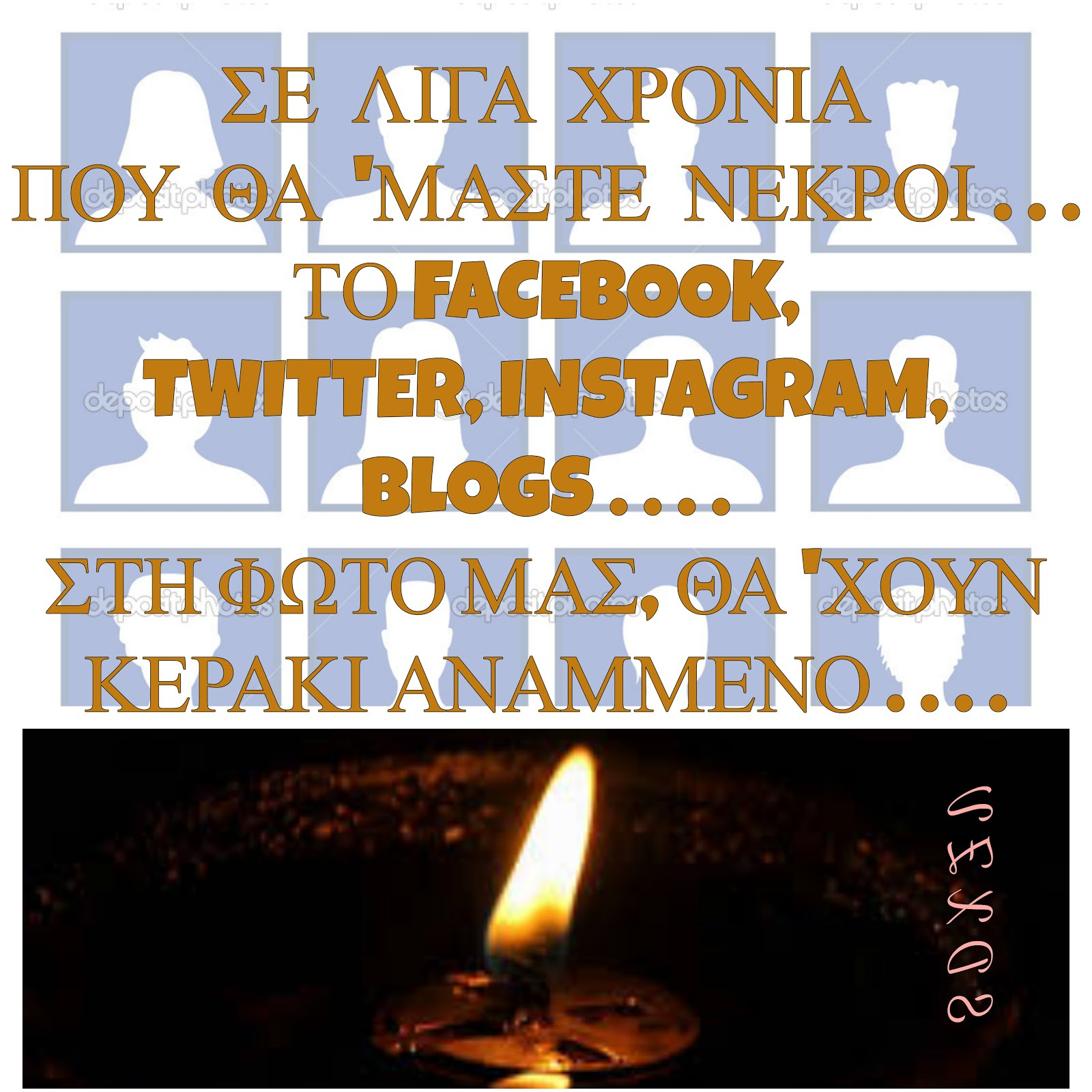 Dead profile - sosial media