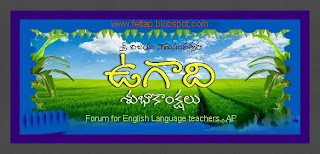 Telugu new year greetings from feltalp