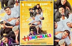 Humshakals-(2014)-MP3-Songs-Full-Album