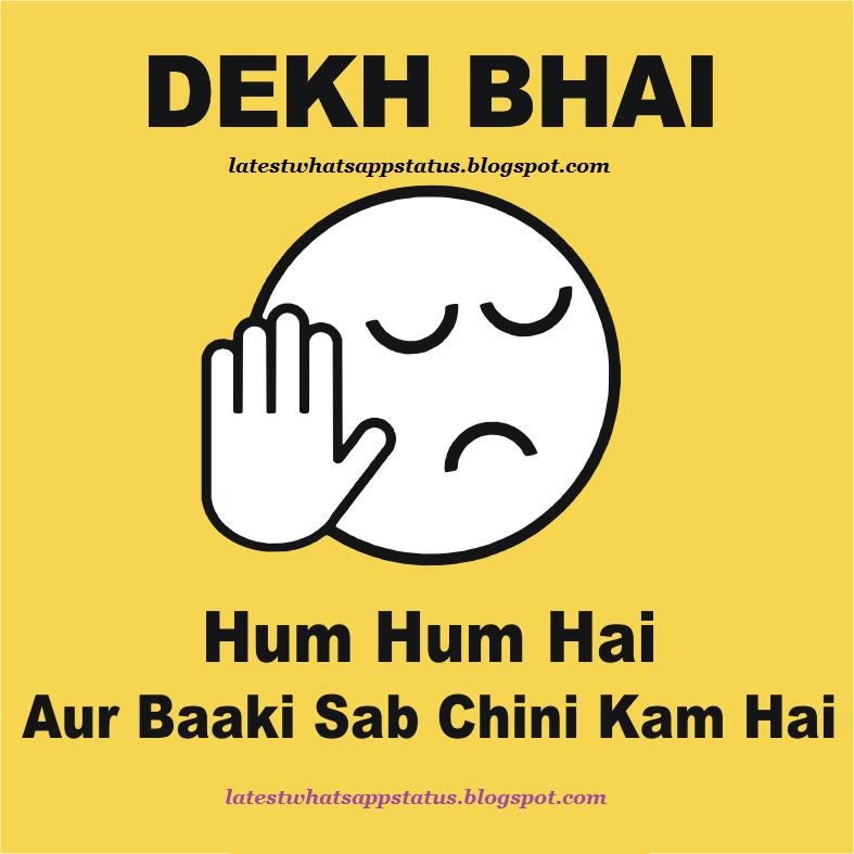 Top 5 Dekh bhai quotes and pics : attitude status