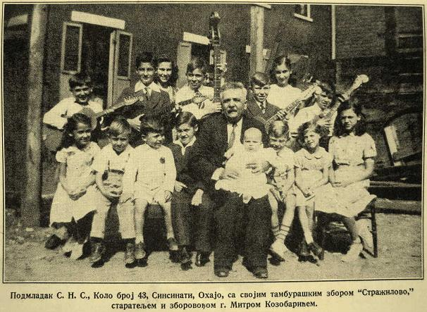 """Tamburaški zbor """"Stražilovo"""""""