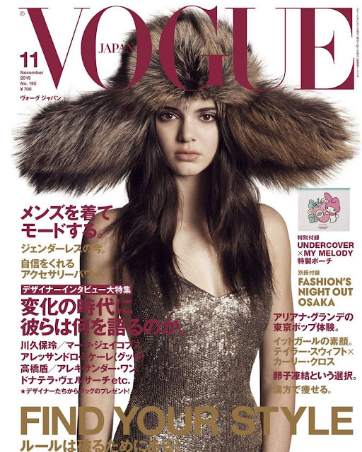 Fashion Model, Television Personality @ Kendall Jenner  - Vogue Japan, November 2015