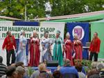 Сцената на събора в Копринка 2009 г