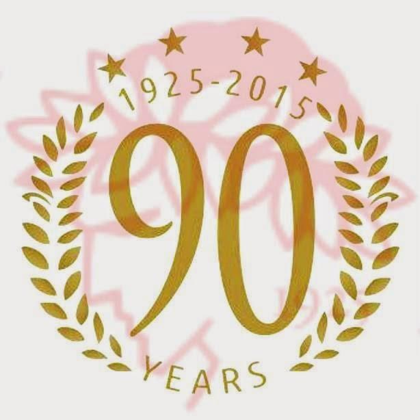 """1925 - 2015 """"90 ΧΡΟΝΙΑ ΟΛΥΜΠΙΑΚΟΣ"""" !!!"""