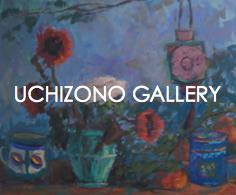 UCHIZONO GALLERY