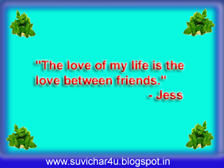 The love of my life is the love between friends.