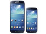Samsung Galaxy S4 Mini Türkiye'de satışa sunuldu!