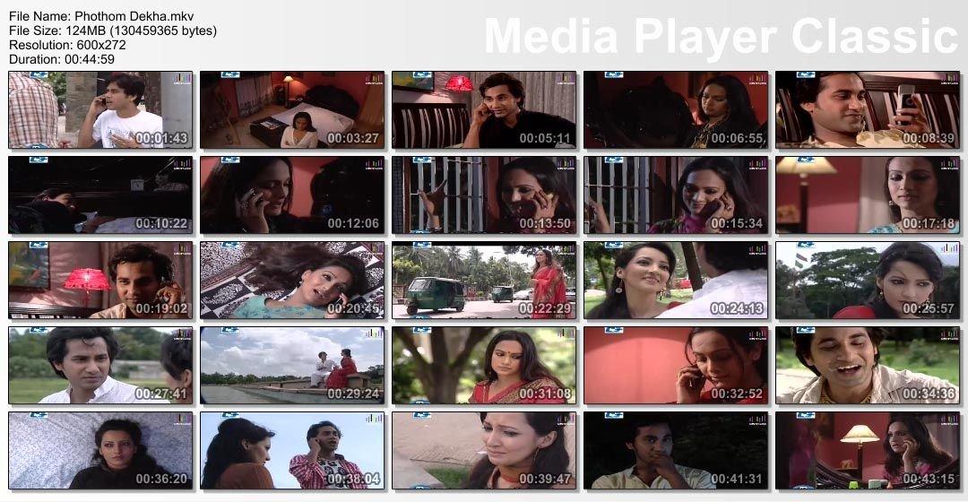 Phothom Dekha - Bangla Natok Download