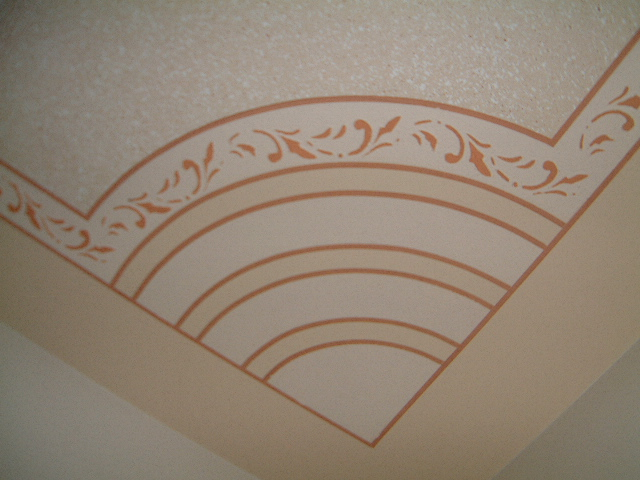 Arslan Paints Okara Roof Designing With Wall Texture
