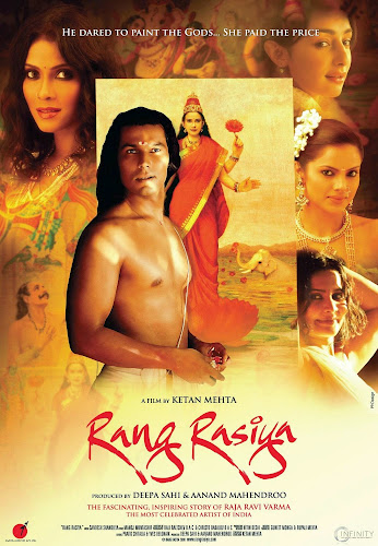 Rang Rasiya (2014) Movie Poster No. 3