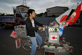 Dokochari customized japanese bike