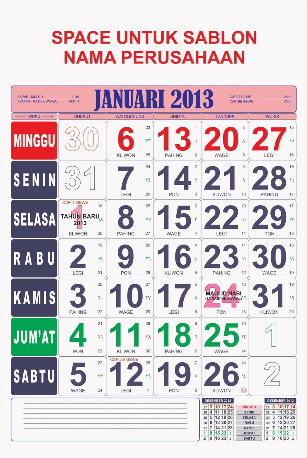 UPDATE KALENDER TOKO 2013 lengkap dengan Kalender Masehi, Hijriyah