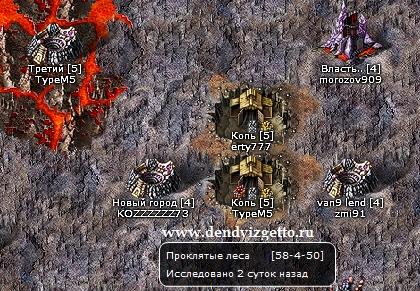 Как найти руины в my lands