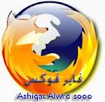 7 1 Mozilla Firefox  اصدار نهائي