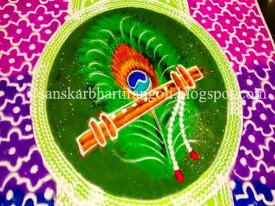 Rangoli For Krishna Janmashtami / Gokulashtami - Sanskar ...