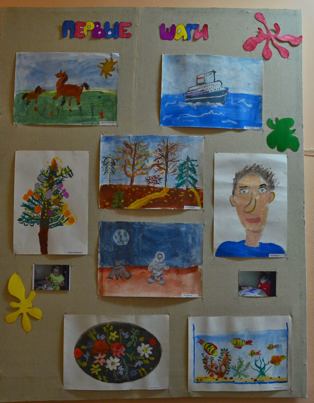 рисунки жители прекрасного болота: