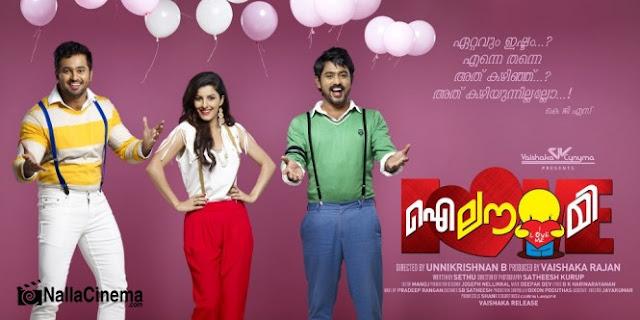 I Love Me - Malayalam Movie