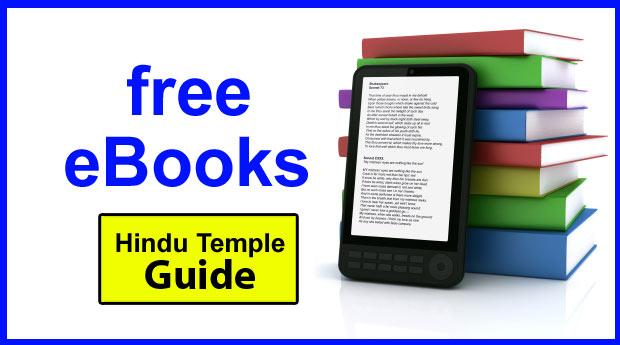 Free e-books - Pothicom