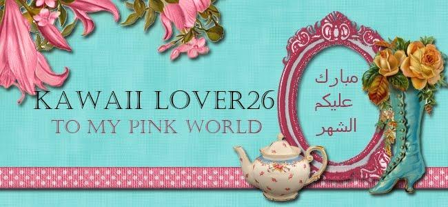 kawaii lover