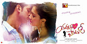 Yavvanam oka fantasy movie wallpaper-thumbnail-1