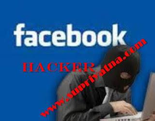 facebook, hacker, terbaru