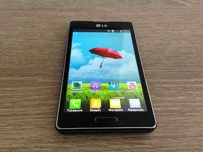 spesifikasi-lg-optimus-l7-ii-p713-harga