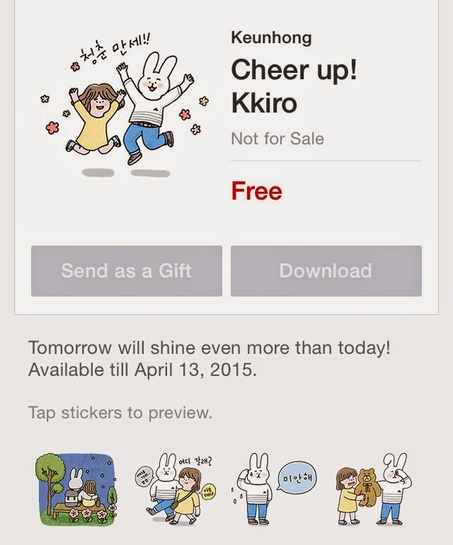 Cheer up! Kkiro sticker