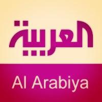 مشاهدة قناة العربية Alarabiya Live للأخبار الدولية اون لاين البث المباشر