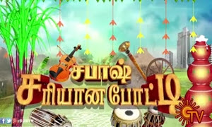Watch Sabash Sariyana Potti Part 02 Special 17-01-2016 Sun Tv 17th January 2016 Pongal Special Program Sirappu Nigalchigal Full Show Youtube HD Watch Online Free Download