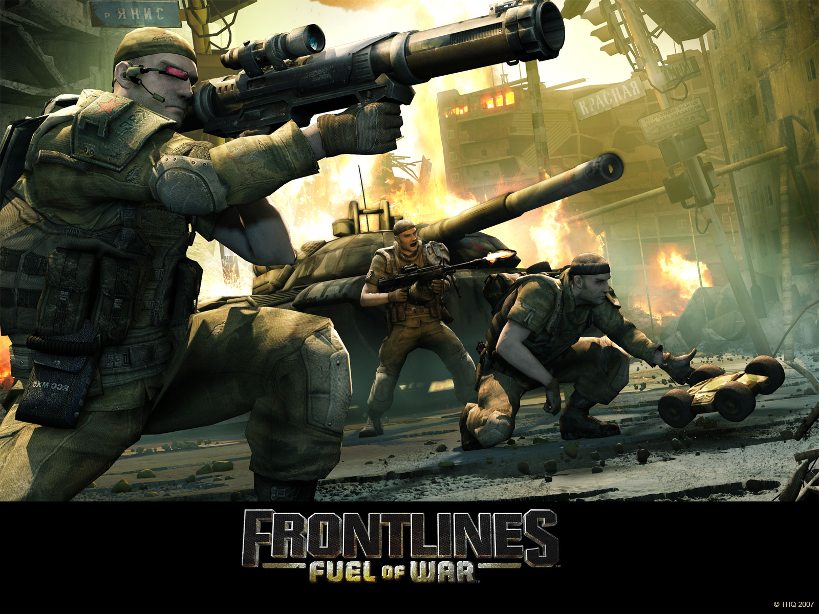 FRONLINES-FUEL OS WAR 16 JUNIO CQB GEDAT 1