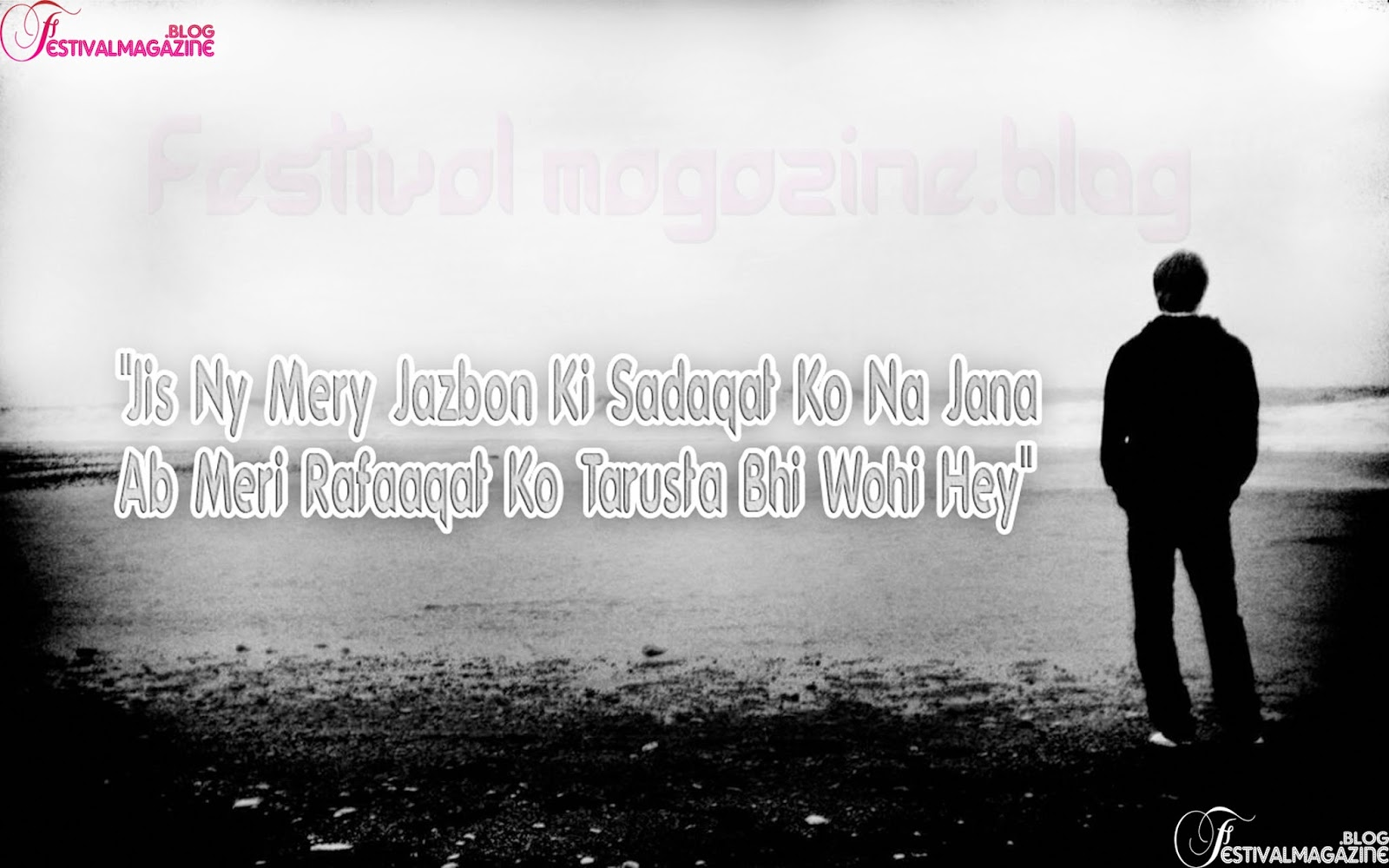 Urdu-Poetry-Hindi-Sad-Boy-Image-HD