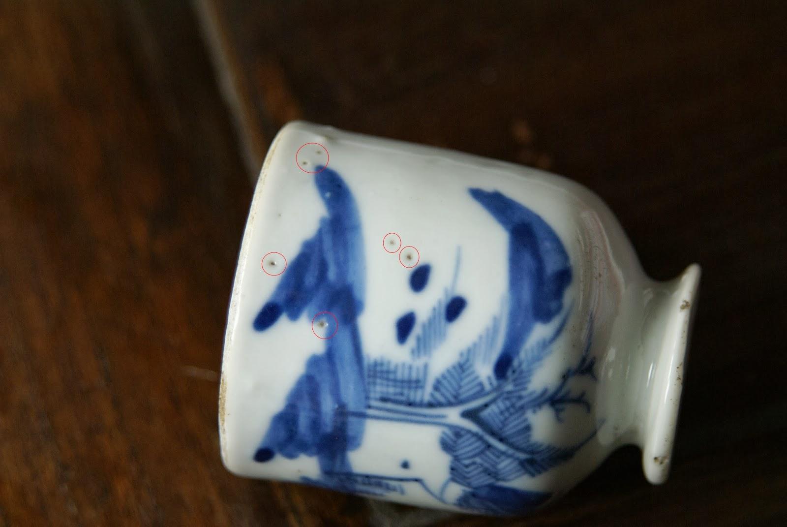 porcelaine ancienne