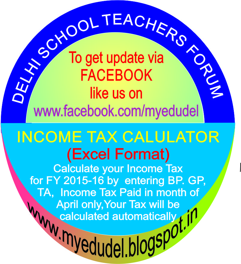 modified income tax calculator with calculation sheet fy