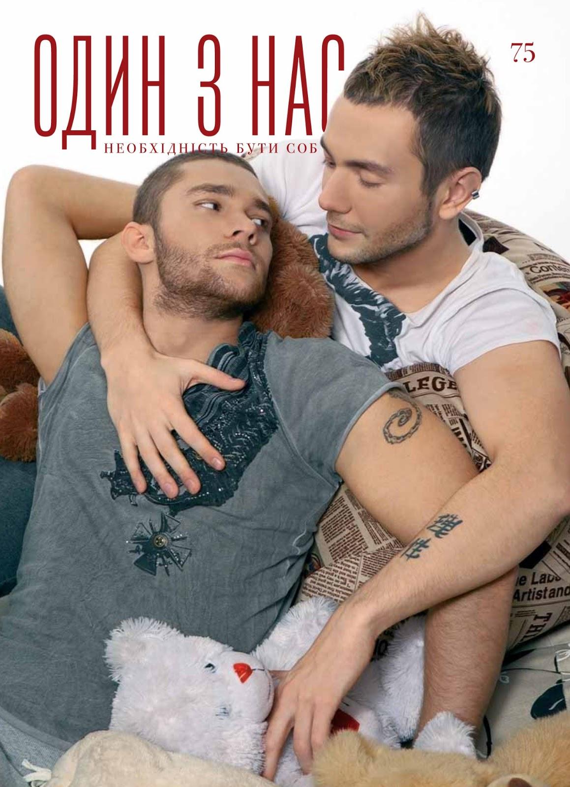 gei-znakomstvo-vinnitsa