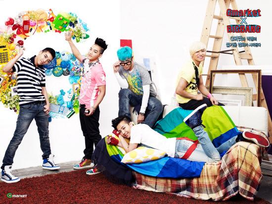 Big Bang News - Page 3 20120325_bigbang_gmarket