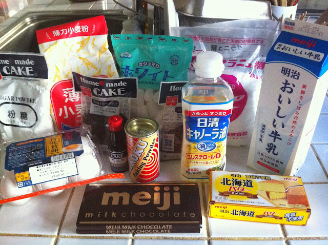 Baking in Japan