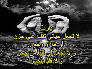 صور بنات حزينه مكتوب عليها عبارات حزينه - صور بنات حزينه