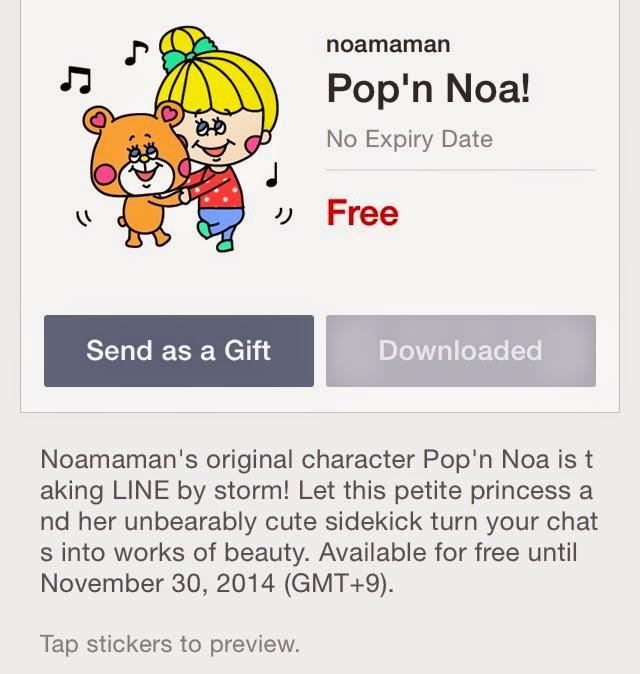Pop'n Noa sticker