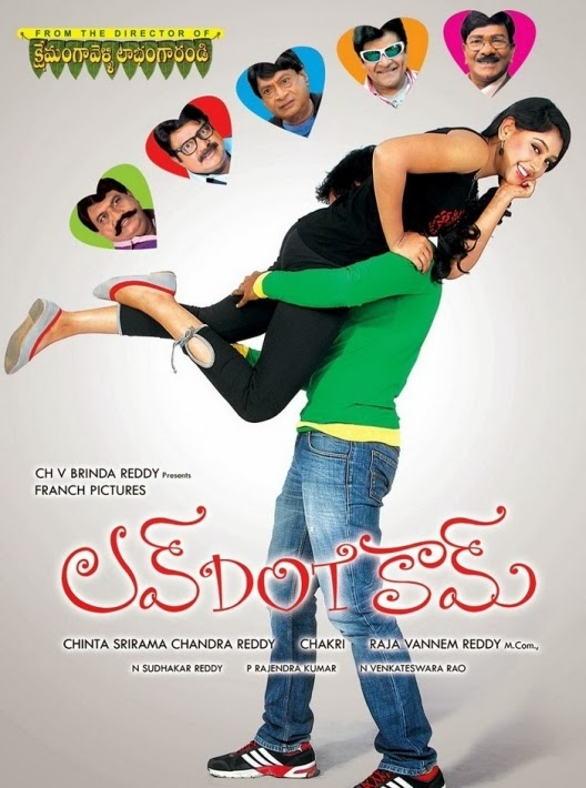 Watch Love Dot Com (2014) Telugu DVDScr Full Movie Watch Online For Free Download