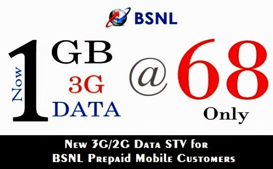bsnl-3g-2g-data-stv-rs-68-1gb-data