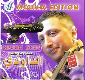 Daouidi Chaabi MP3 Direct 2010 Live