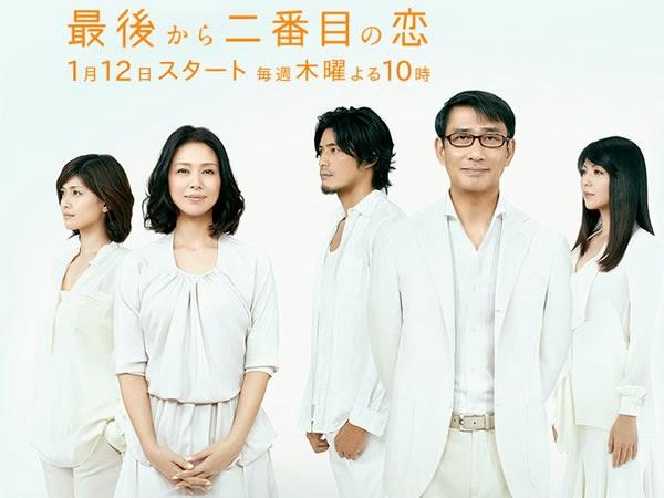 倒數第二次戀愛S2(日劇) Saigo Kara Nibanme no Koi