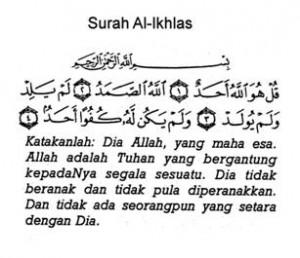 Kelebihan membaca Surah Al-Ikhlas