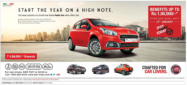 Punto Eva offer benifits up to Rs l lac | New year 2016 offer