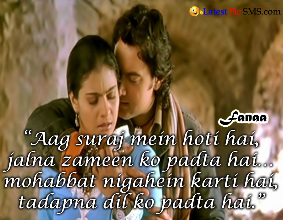 fanna kajol aamir love bollywood movie dialogues quotes