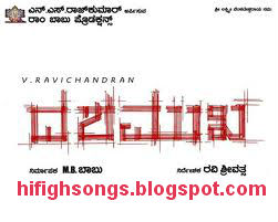 Dashamukha Kannada Movie poster