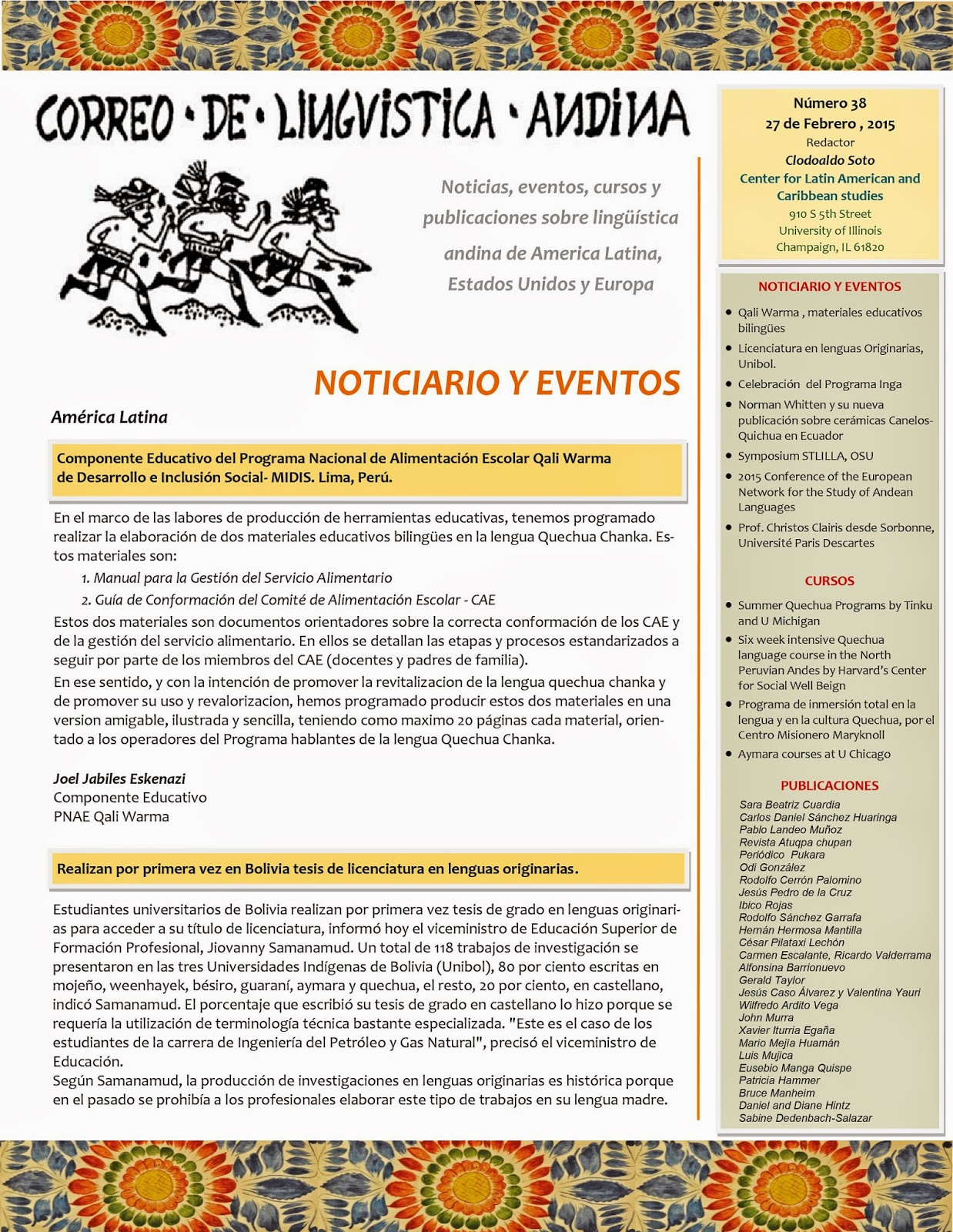 http://www.clacs.illinois.edu/quechua/documents/CorreodeLinguisticaAndina38.pdf